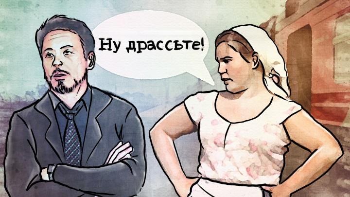 «Пойдем в зал»: 10 глупых ошибок в речи, которые выдают провинциальность (фраза «привет всем» погубит вас)