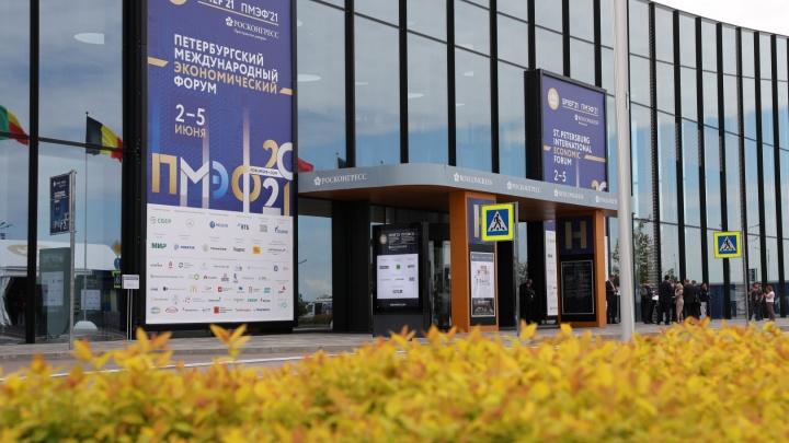Дмитрий Миронов отметил, что инвестиционный портфель региона на ПМЭФ-2021 составил 30 миллиардов рублей