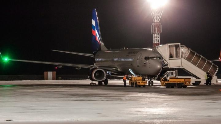 Из Кемерово можно будет улететь на Кипр и в Армению: Росавиация выдала авиакомпаниям допуск