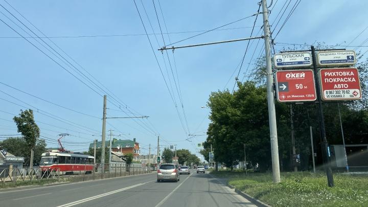 На выезде из Юбилейного микрорайона Краснодара ограничат движение машин