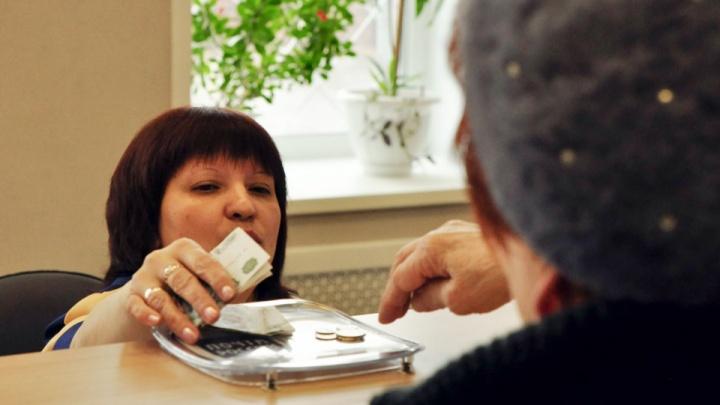 В Зауралье Пенсионный фонд рассказал о графике выплат пенсий в майские
