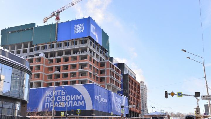 «Это просто вау!»: где в Екатеринбурге купить квартиры по цене от 59000 рублей за метр под 0%