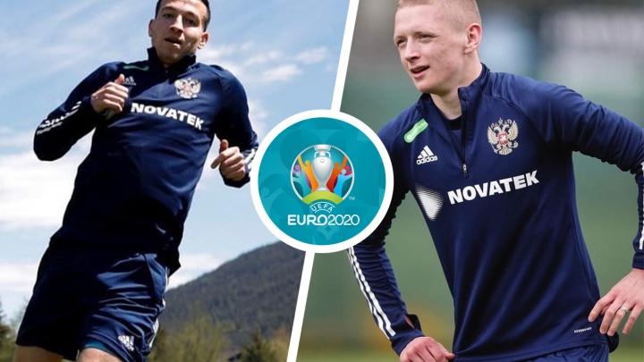 Два футболиста из Тольятти поедут на Евро-2020