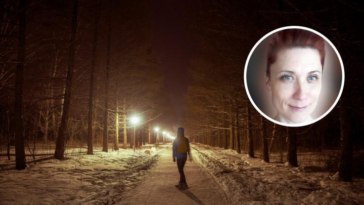 В Новосибирске ищут пропавшую женщину — последний раз ее видели на корпоративе перед Новым годом