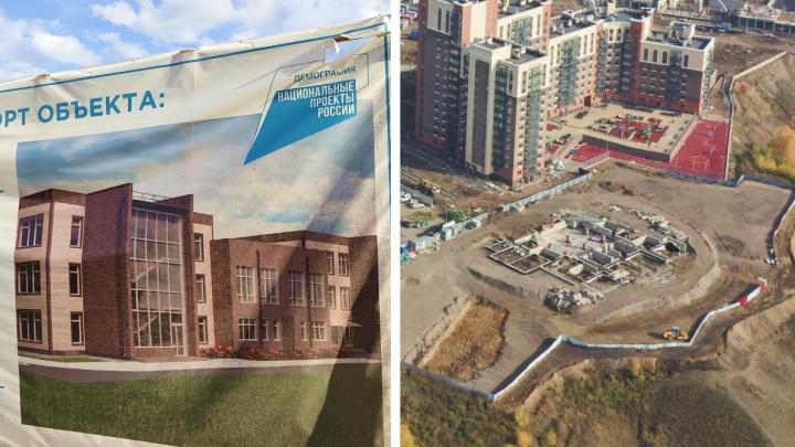 Подрядчик сорвал сроки строительства детского сада в ЖК «Академгородок»