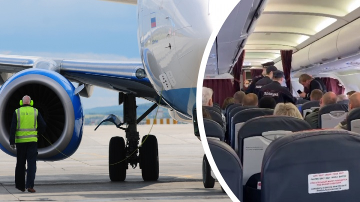 В Кольцово из самолета выгнали пассажира, обматерившего экипаж