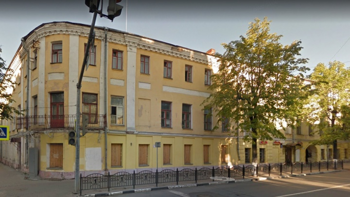 За десятки миллионов: мэрия Ярославля продает трехэтажный дом-памятник в центре города