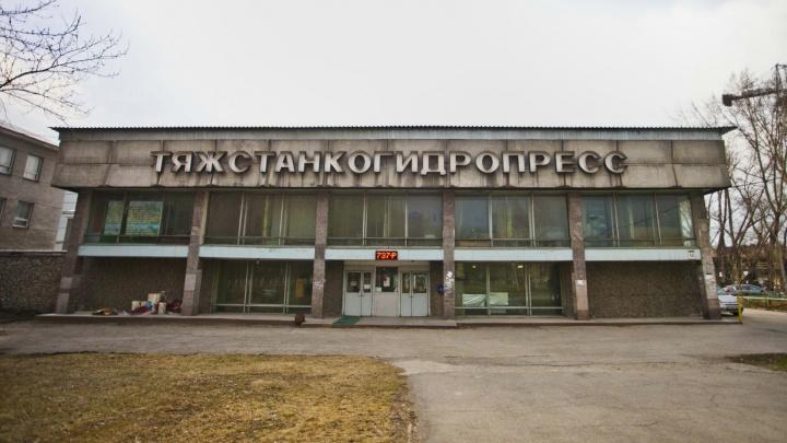 Власти рассказали, как крупный завод в Новосибирске «пошел по рукам» и откуда там взялись миллионные долги