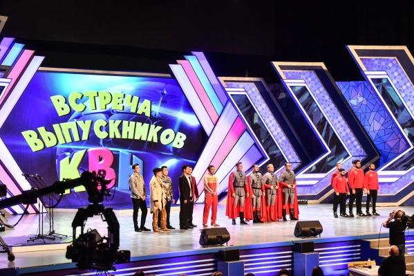 В Екатеринбурге встреча выпускников состоялась второй раз