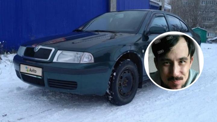 Уехал из дома на зеленой «Шкоде». В Перми пропал без вести 31-летний мужчина