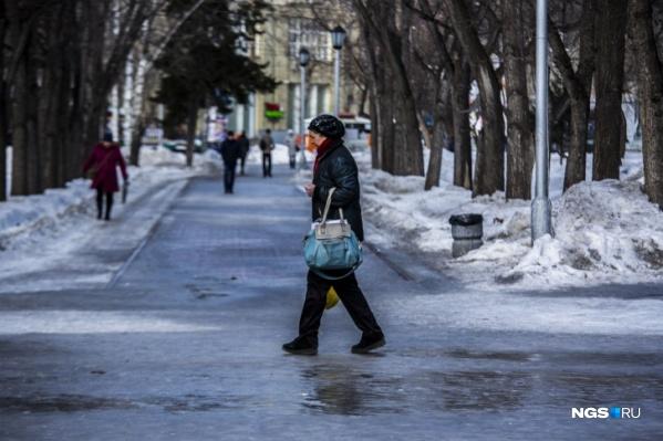 К концу недели в Новосибирск придет похолодание