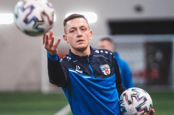 Иван Князев играет под номером 15