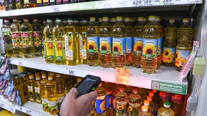 «Пойдешь за хлебушком — оставишь 1000 рублей»: уральцы рассказали, сколько тратят на продукты