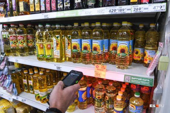 Свердловчане отмечают, что стали тратить на продукты на 30–40% больше