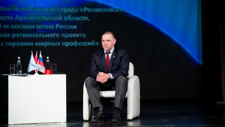Космонавт из Архангельской области ответил, реально ли землянам в ближайшие десятилетия освоить Марс