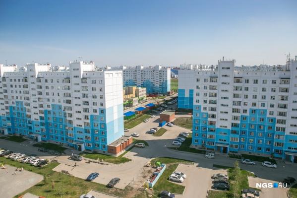 Пункт будет работать в Ленинском районе