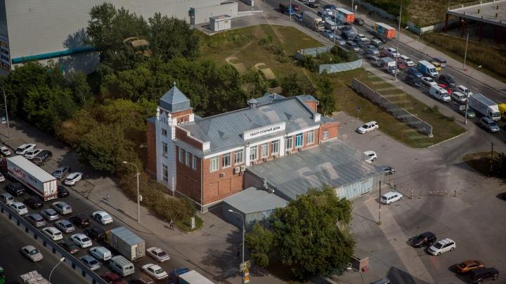 В Новосибирске начнут реконструкцию театра «Старый дом» — показываем эскизы