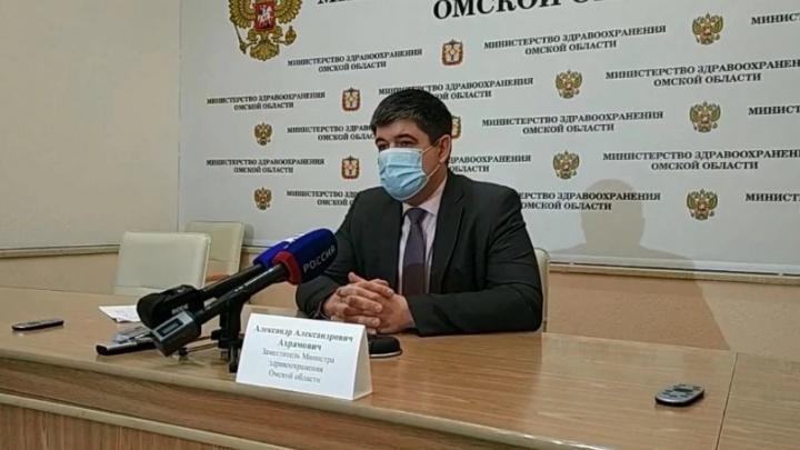 Из регионального Минздрава увольняется заместитель министра Александр Ахрамович