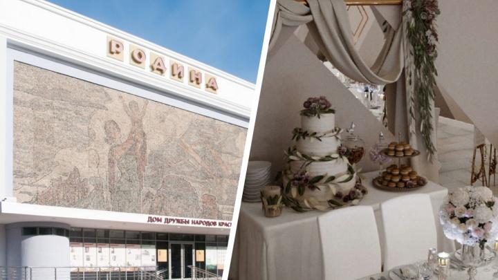В здании кинотеатра «Родина» решили оснастить кино- и банкетный зал за 46 миллионов рублей