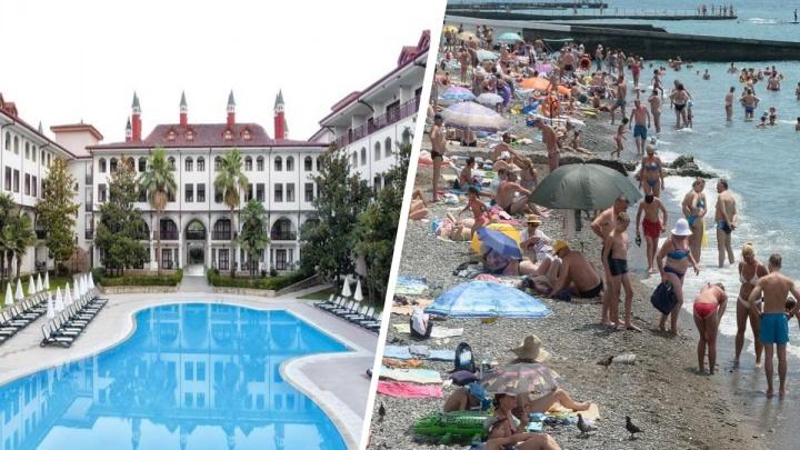 Правда, что в Турции отдых дешевле, чем в Сочи? Подсчитали траты на отпуск со «Всё включено» и без