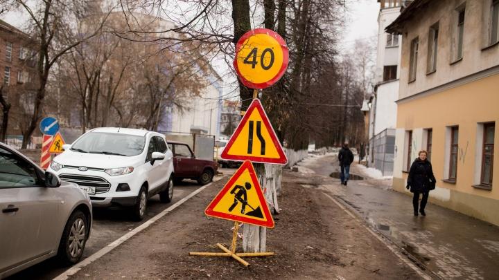 Постковидная экономия? В Ярославле в десять раз сократили планы по ремонту дорог