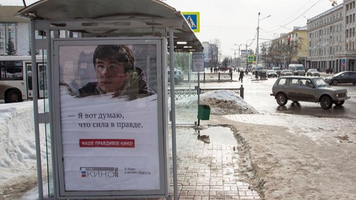 Остановку-«виселицу» в центре Волгограда превратили в картинную галерею