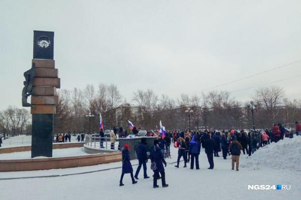 Раньше в Красноярске согласовывали такие акции, но только в сквере Космонавтов
