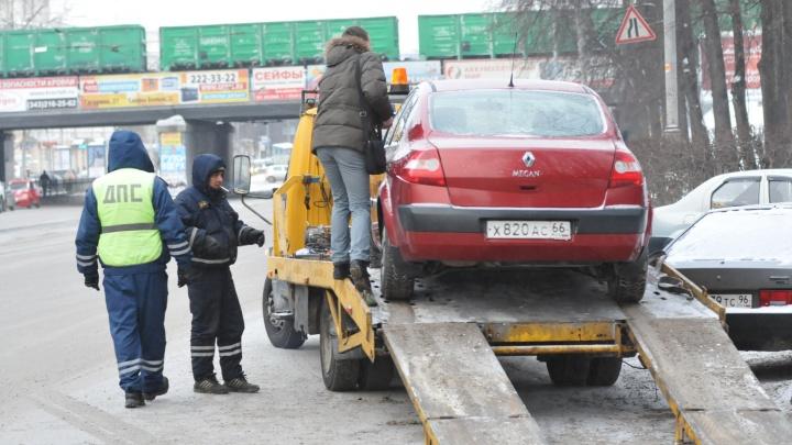 В полиции Екатеринбурга объяснили, почему перестали эвакуировать машины нарушителей