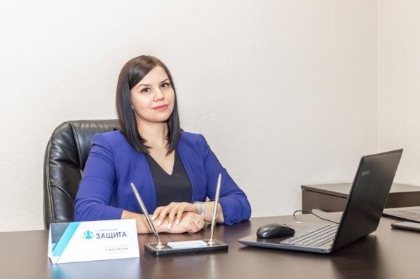 Руководитель юридической практики компании «Современная защита» в Новосибирске Юлия Вагнер
