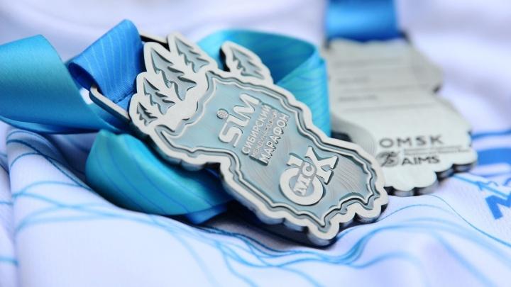 Организаторы Сибирского международного марафона показали, как будет выглядеть медаль