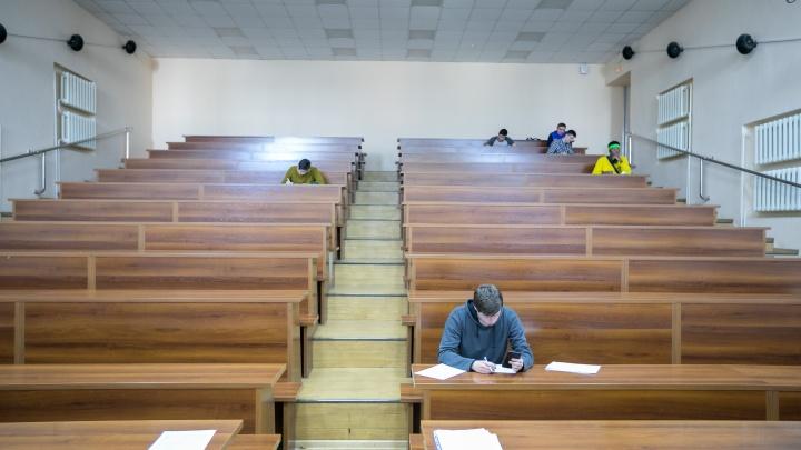 Дипломники СФУ пожаловались на задержку стипендий