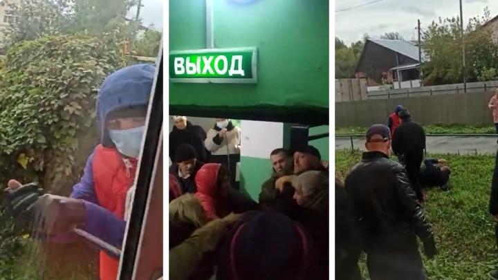 Драка, вызов полиции и выламывание окон: жители дома на Плахотного вступили в конфликт с ТСЖ