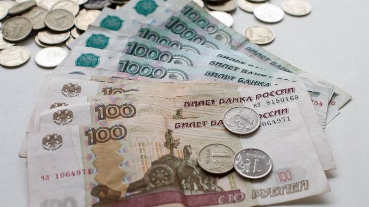 Тюменские пенсионеры получили неизвестную выплату в размере пенсии