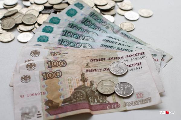 До пенсии еще полмесяца, но деньги в ее размере уже пришли тюменцам