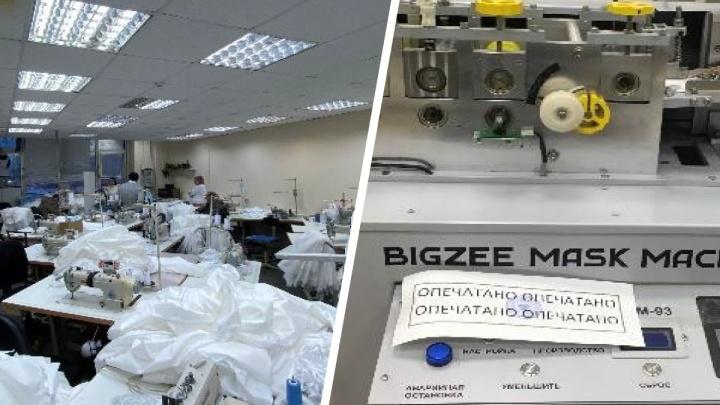 В Самарской области накрыли подпольный цех по производству масок