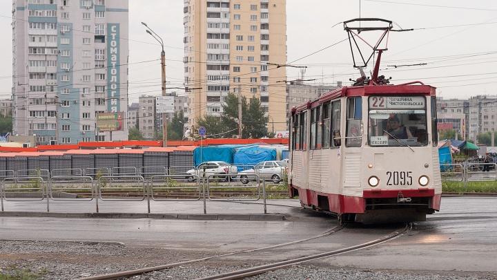 В Челябинске трамваи изменят схему движения из-за ремонта переезда в центре города