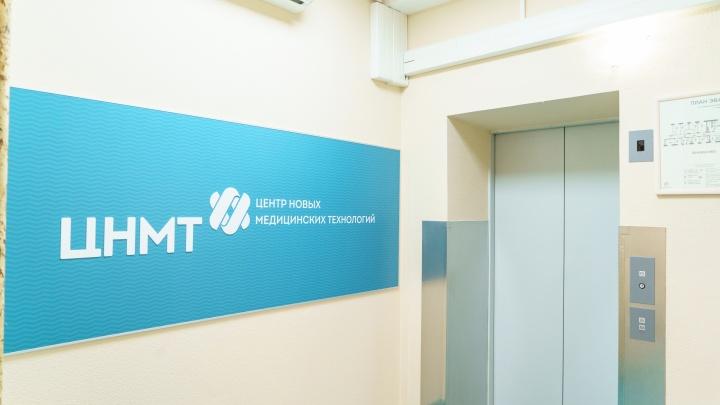 В ЦНМТ открыта запись на цифровую маммографию