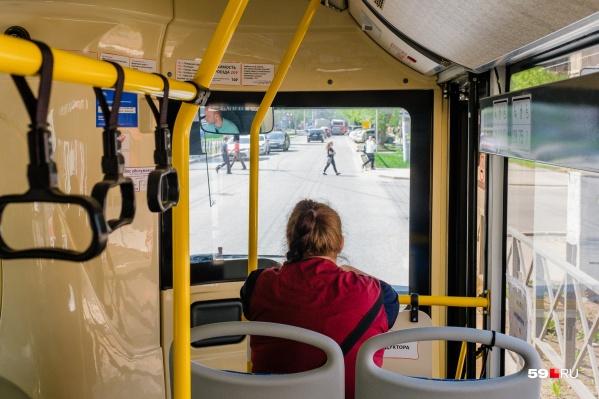 Если сомневаетесь, довезет ли вас автобус до нужной остановки, уточните изменившийся маршрут у кондуктора