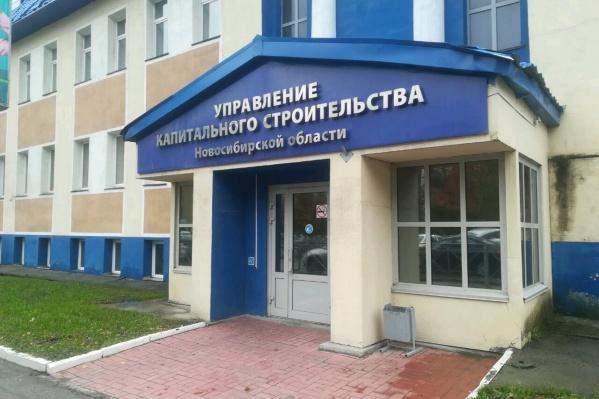 Владимир Мурзин руководил областным Управлением капитального строительства — оно отвечает за строительство социальных объектов во всём регионе