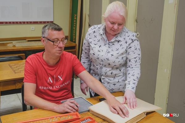 Преподаватель Ирина Чедова показывает, как читать книги, написанные шрифтом Брайля