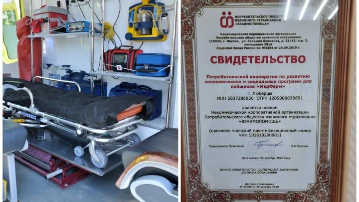 Берегите свои деньги: в Екатеринбурге появилась компания, похожая на финансовую пирамиду