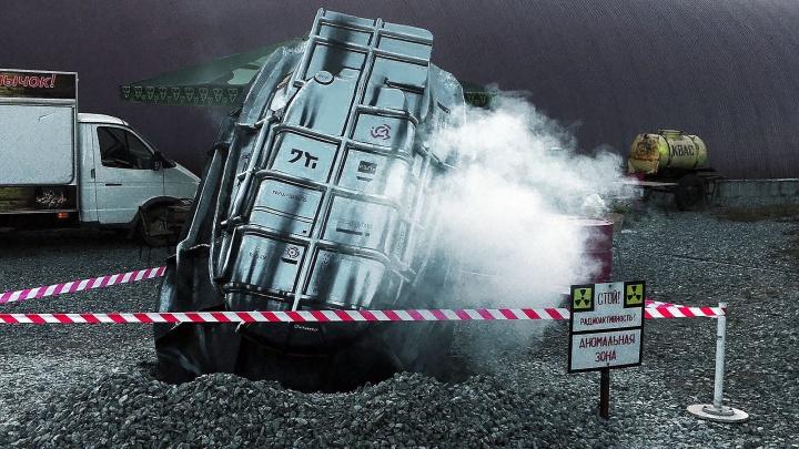 На Мочищенском шоссе появился космический корабль — он дымит и мигает. Смотрим видео