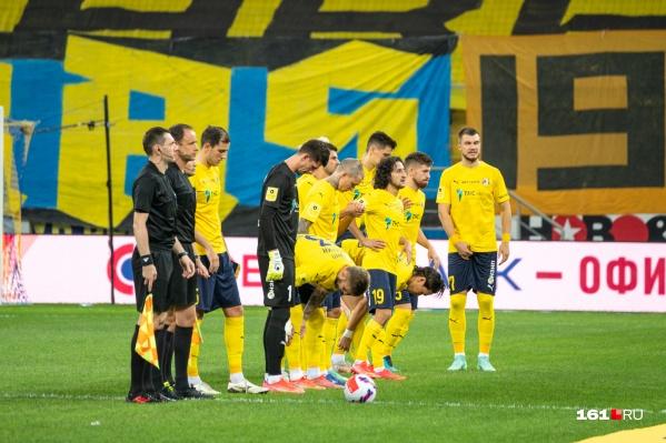 Свои матчи «Ростов» проведет в гостях