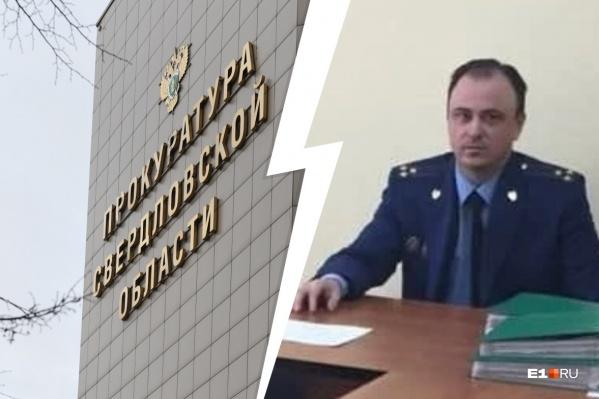 Борис Крылов возглавляет областную прокуратуру с мая этого года