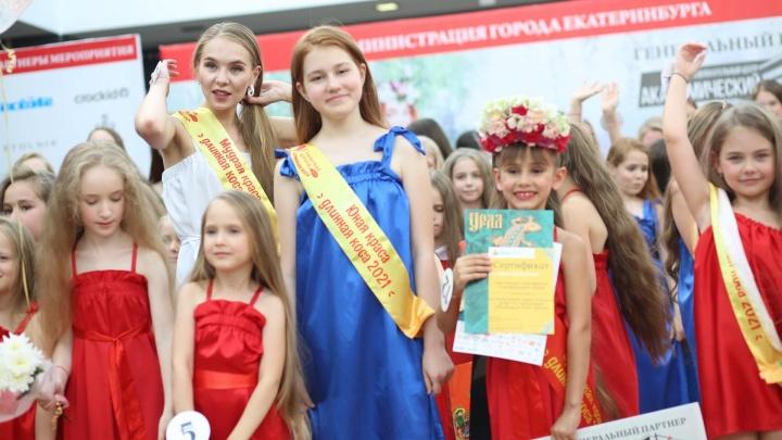 В Екатеринбурге обладательницы самых шикарных волос померились косами