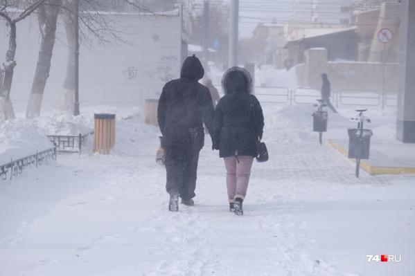 В девяти районах Челябинской области объявили режим ЧС из-за непогоды