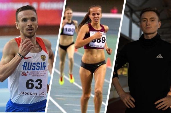 На фото слева направо: Владимир Никитин, Екатерина Ивонина и Константин Холмогоров