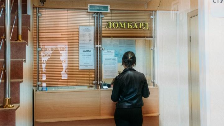 Число нелегальных кредиторов из Омска увеличилось до 37 компаний