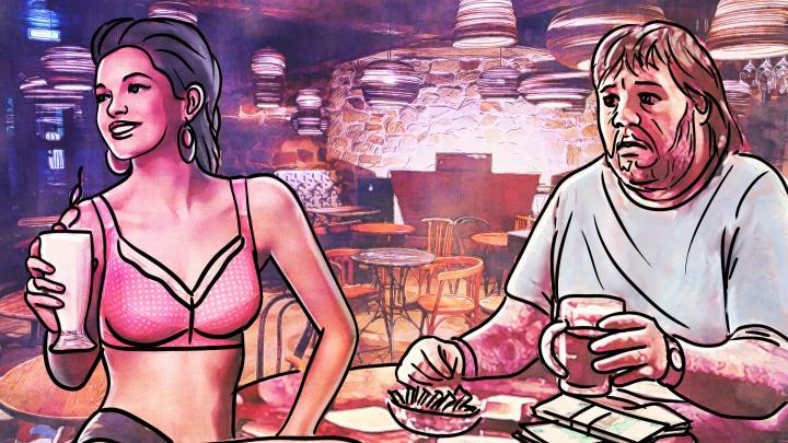 «Наивные, пытались напоить»: откровения консуматорши о том, как с 18 лет разводила мужчин на деньги в ночном клубе (18+)