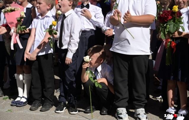На Дону школьные линейки 1 сентября пройдут только для первоклассников